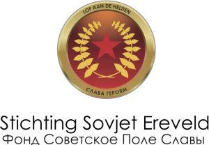 9 mei 2019:  Sovjet Ereveld Jaarlijkse herdenking op de Overwinning