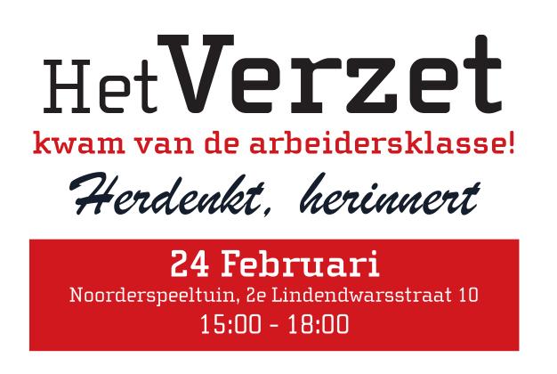 24 Februari 15-18 uur Noordermarkt Amsterdam